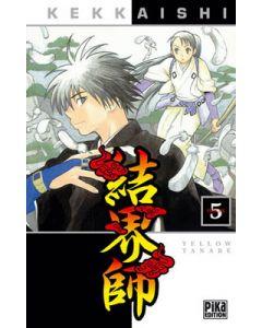 Manga Kekkaishi tome 05