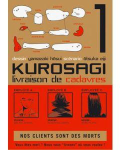 Manga Kurosagi - Livraison de cadavres tome 01