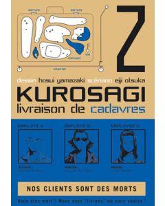 Manga Kurosagi - Livraison de cadavres tome 02