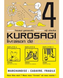 Manga Kurosagi - Livraison de cadavres tome 04