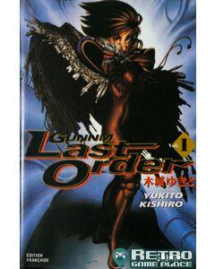 Manga Gunnm Last Order tome 1