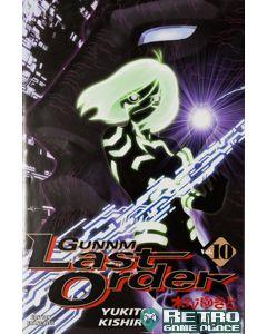 Manga Gunnm Last Order tome 10