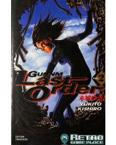 Manga Gunnm Last Order tome 2
