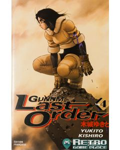 Manga Gunnm Last Order tome 4