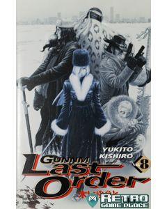 Manga Gunnm Last Order tome 8
