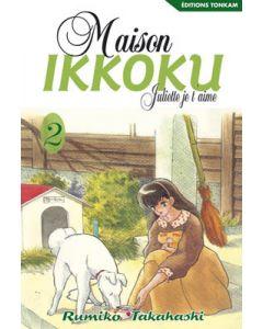 Manga Maison Ikkoku tome 02