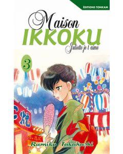 Manga Maison Ikkoku tome 03