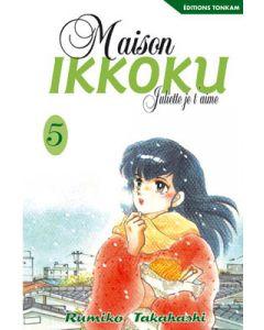 Manga Maison Ikkoku tome 05