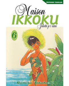 Manga Maison Ikkoku tome 06
