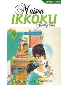 Manga Maison Ikkoku tome 08
