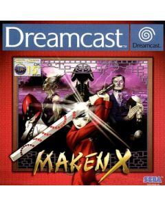 Jeu Maken X pour Dreamcast