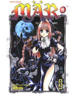 Manga Mar tome 08