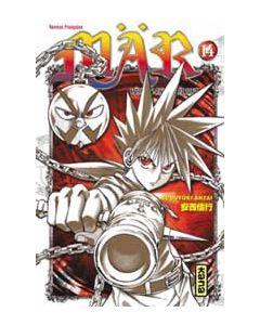 Manga Mar tome 14