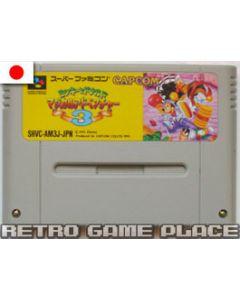 Jeu Mickey Adventure 3 pour Super Famicom