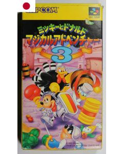 Jeu Mickey To Donald - Magical Adventure 3 (JAP) pour Super Famicom