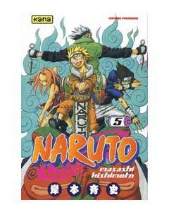 Manga Naruto tome 5