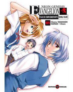 Manga Neon Genesis Evangelion Plan de Complementarité Shinji Ikari 01