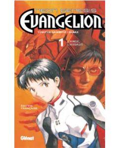 Manga Neon Genesis Evangelion tome 01