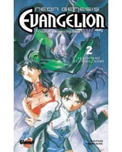 Manga Neon Genesis Evangelion tome 02
