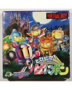 Jeu Panic Bomber pour Virtual Boy