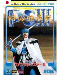 Jeu Phantasy Star 3 (JAP) pour Megadrive