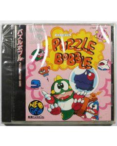 Jeu Puzzle Bobble pour Neo Geo CD