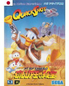 Jeu QuackShot pour Megadrive JAP