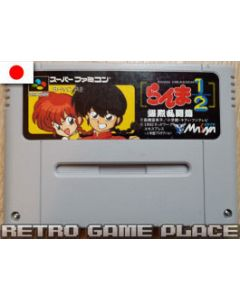 Jeu RANMA 1/2 Bakuretsu Ranto pour Super Famicom