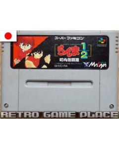 Jeu Ranma 1/2 Bakuretsu Rantou H pour Super Famicom