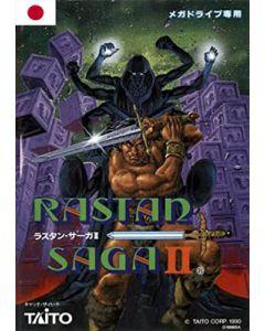 Jeu  Rastan Saga 2 (JAP) pour Megadrive