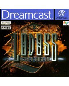 Jeu Record of Lodoss War pour Dreamcast