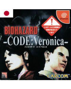 Jeu Resident Evil - Code Veronica (JAP) pour Dreamcast JAP