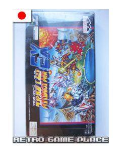 Jeu Robot Taisen EX Wars pour Super Famicom
