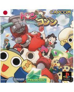 Jeu RockMan Dash - Tron ni Kobun (JAP) pour Playstation JAP