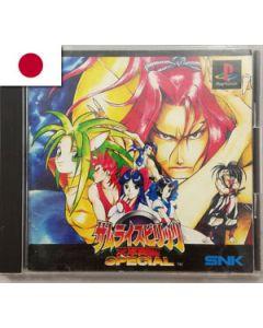 Jeu Samurai Shodown 4 Special pour Playstation