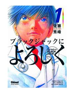 Manga Say hello to black jack tome 1