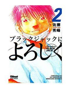 Manga Say hello to black jack tome 2