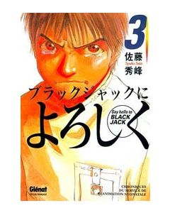 Manga Say hello to black jack tome 3