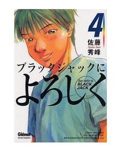 Manga Say hello to black jack tome 4