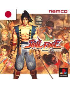 Jeu Soul Edge pour Playstation