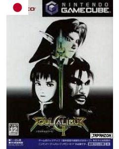 Jeu SoulCalibur II (Japonais) pour Gamecube