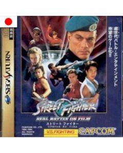 Jeu Street Fighter Real Battle on Film pour