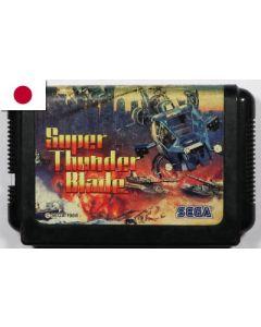 Jeu Super Thunder Blade (JAP) pour Megadrive