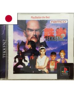 Jeu Tekken 2 Playstation the Best pour Playstation