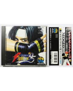 Jeu The King of Fighters 95 pour Neo Geo CD