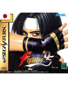 Jeu The King of Fighters 95 (JAP) pour Saturn JAP