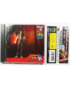 Jeu The King of Fighters 96 pour Neo Geo CD
