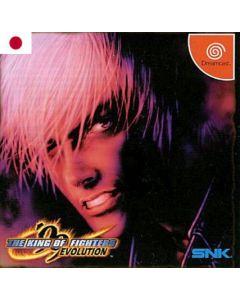 Jeu The King of Fighters 99 Evolution (JAP) pour Dreamcast JAP