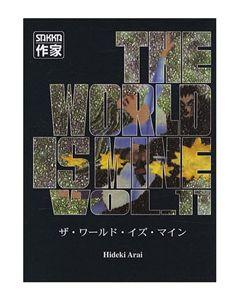 Manga The World is Mine tome 11
