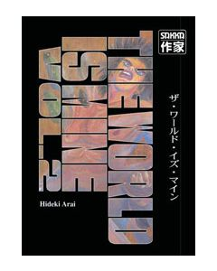 Manga The World is Mine tome 2